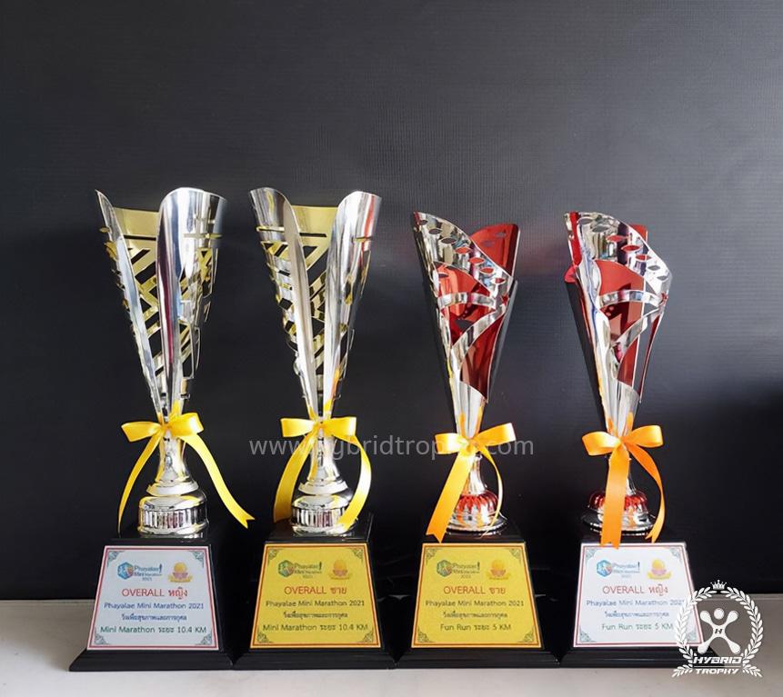 รับผลิตโล่รางวัล ถ้วยรางวัล ทุกชนิด สินค้าชั้นนำของประเทศไทย นำเข้าและจำหน่ายโล่รางวัล ถ้วยรางวัลมีให้เลือก หลากหลายชนิด หลากหลายรูปแบบ หลากหลายขนาดตามความเหมาะสมของงาน ตามความต้องการ